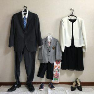 290ced7f971bc 入学式フォーマル子供服(女の子用)なら安くて人気のアンサンブル!発表 ...